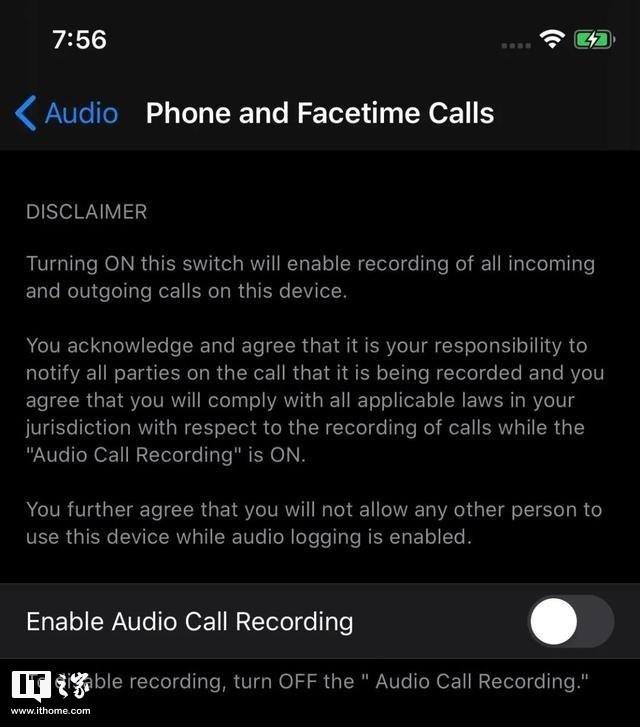 iOS 14 có thể cho iPhone ghi âm cuộc gọi 1