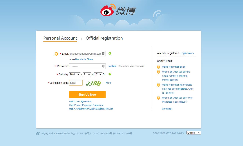 Cách đăng ký Weibo trên điện thoại và PC siêu dễ, chỉ 30s là xong 3