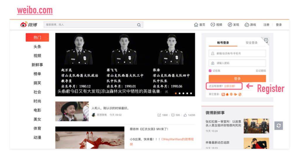 Cách đăng ký mạng xã hội Weibo