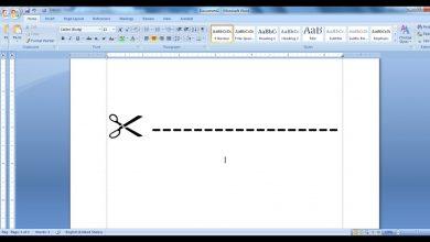 Cách tạo đường kẻ ngang trong Word 2