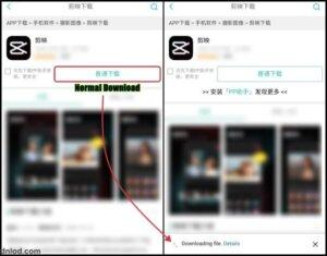 2 cách tải JianYing Android để sống ảo trên Tik Tok 2