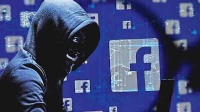 hack facebook là gì