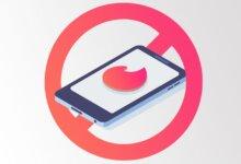 Tài khoản Tinder bị cấm: một nửa hồn bạn mất mà lỗi là do đâu? 11