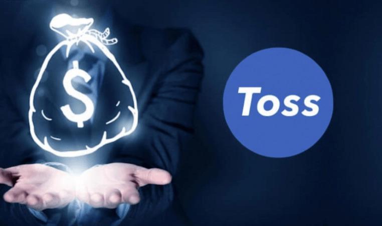 Đam mê đi bộ và kiếm tiền mà không biết app đi bộ kiếm tiền Toss là gì thì đúng là thiếu sót