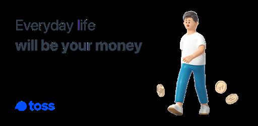 Toss là gì? Ứng dụng đi bộ kiếm tiền bạn không nên bỏ qua