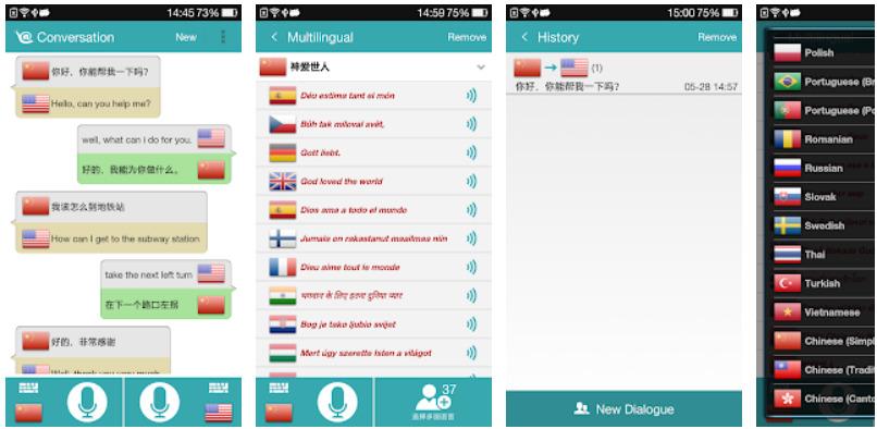 Top 5 app dịch tiếng Anh thần tốc bạn nhất định phải biết