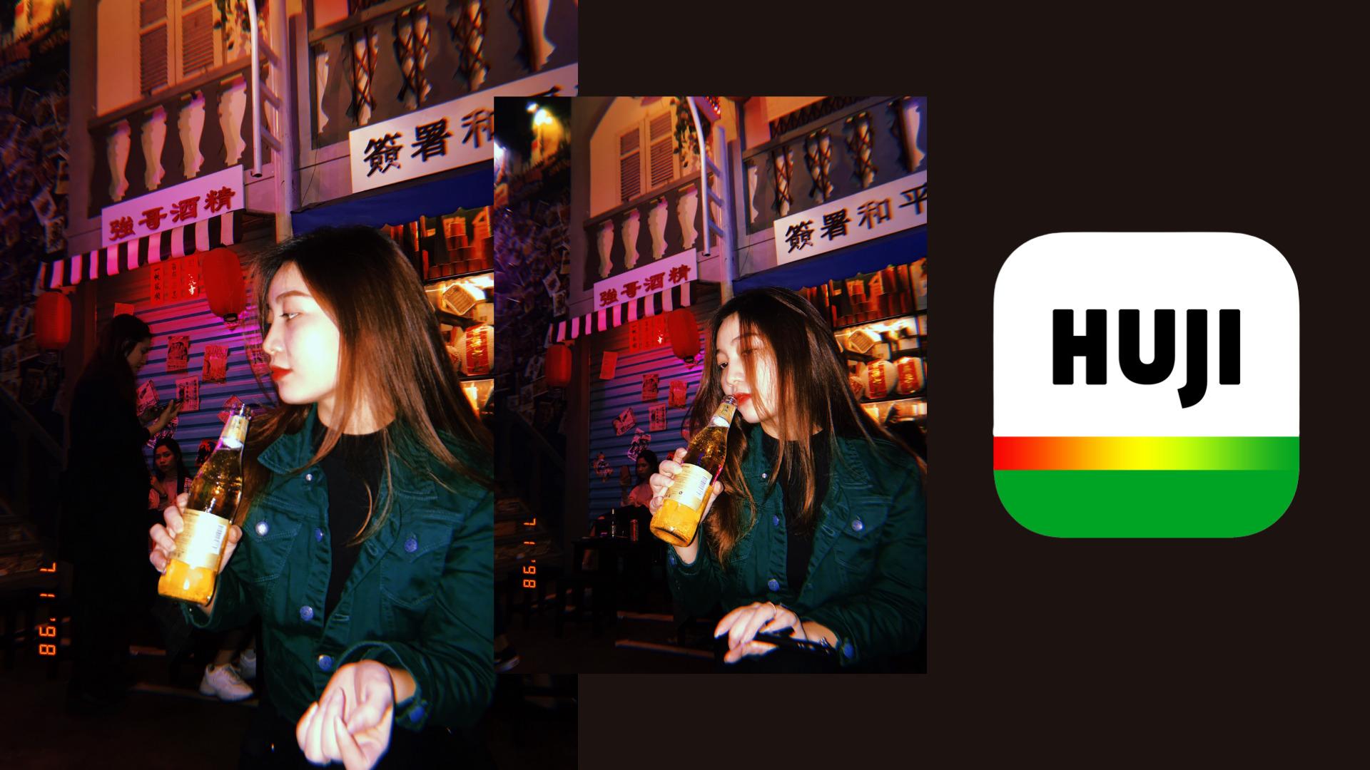App chụp ảnh Hồng Kông - Huji cam