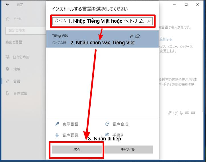 Cách gõ tiếng Nhật trên máy tính
