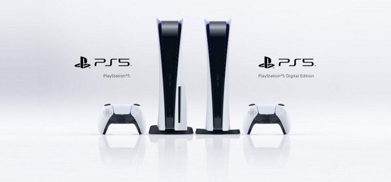 PS5 là gì? Bạn đã sở hữu chiếc máy lọc không khí này chưa?
